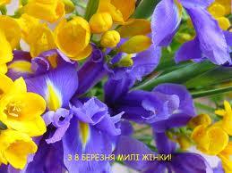 привітання бабусі на 8 березня